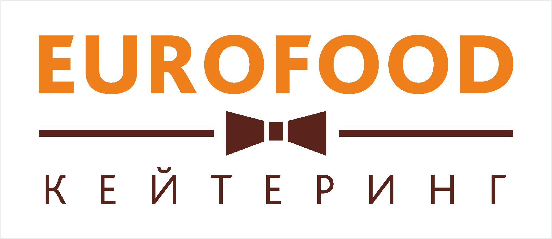 EUROFOOD КЕЙТЕРИНГ