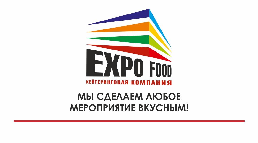 ExpoFood Кейтеринг