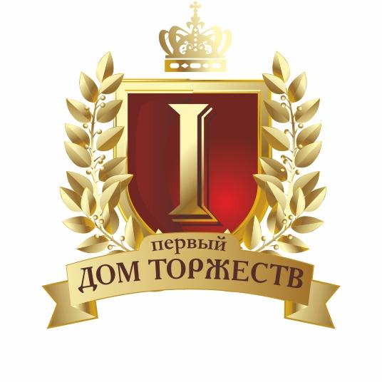 """Банкетный Комплекс """"Первый Дом Торжеств"""""""
