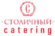 СТОЛИЧНЫЙ catering