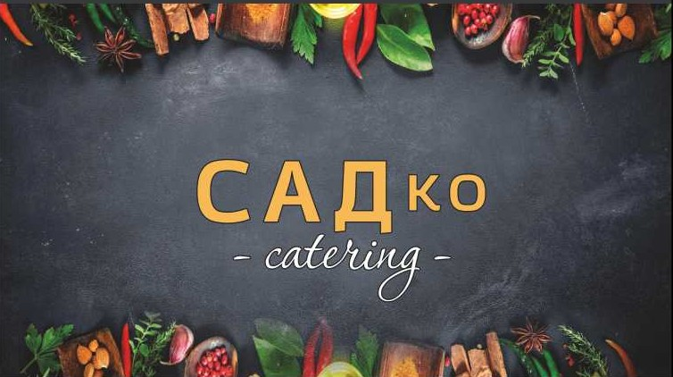 САДко Catering