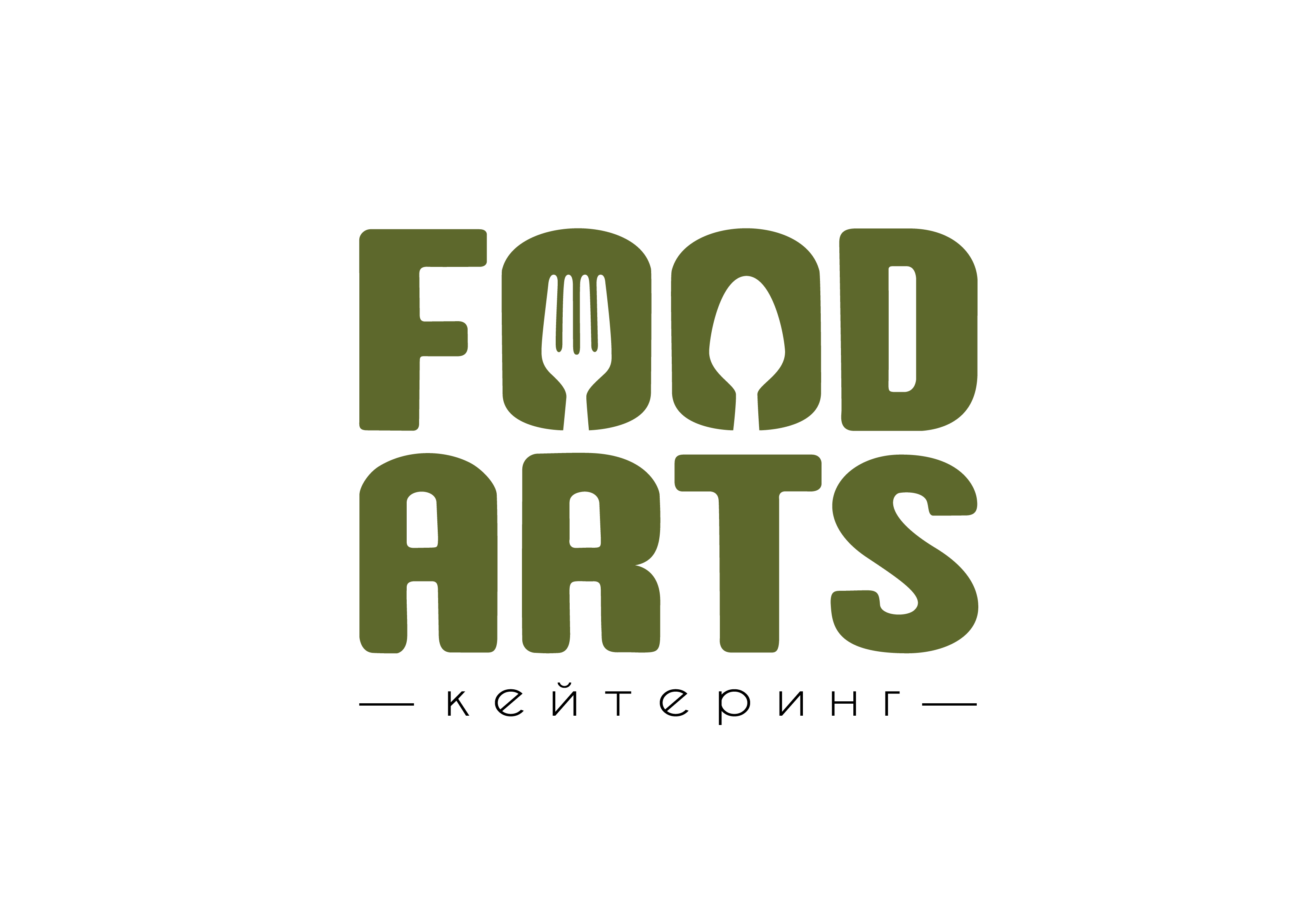Food Arts Catering