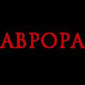 Аврора Кейтеринг